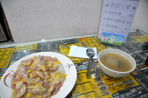 hkg lunch.jpg
