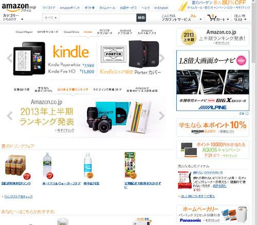 amazon site.jpg