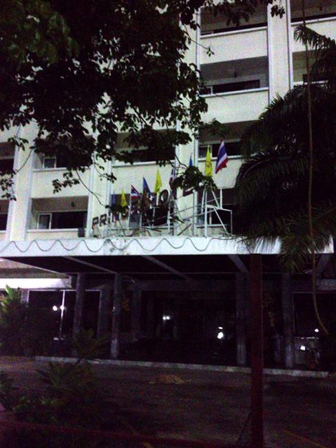 bkk price hotel.jpg