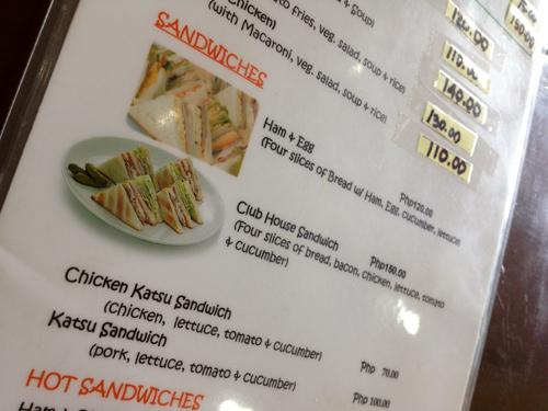 ginkaku sandwiches.jpg