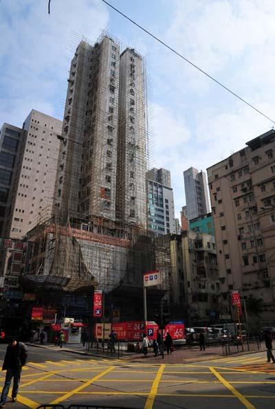 hkg town building3.jpg