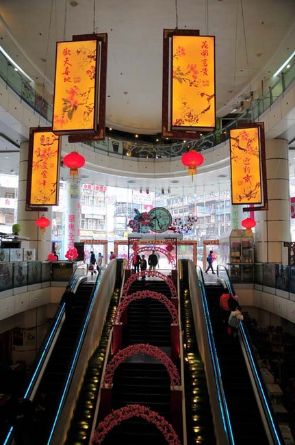 hkg town fassion building.jpg