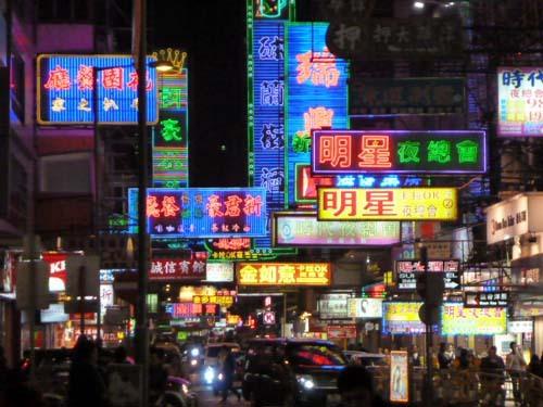 hkg town night2.jpg
