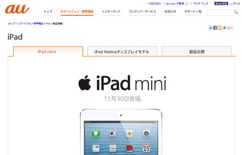 ipad mini madaaaaa.jpg