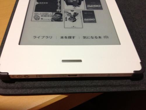 kobo case2.jpg
