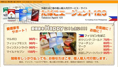 m_tabacco123.jpg