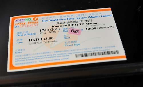 macau jet ship ticket.jpg