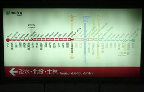 shinbeitou11.jpg