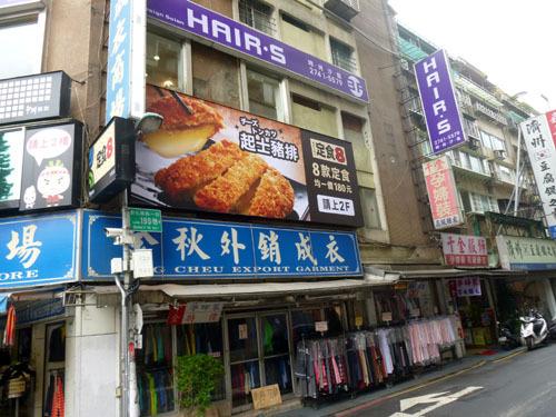 taipei street.jpg