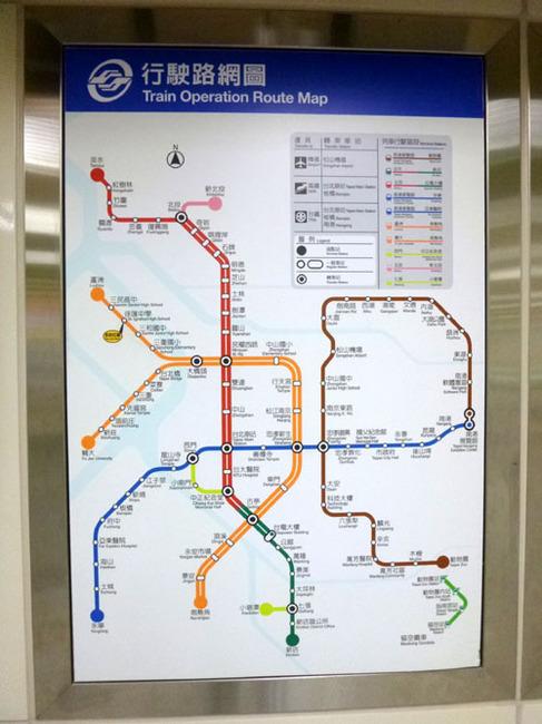 taipei subway10.jpg