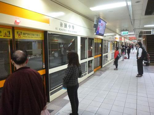 taipei subway5.jpg