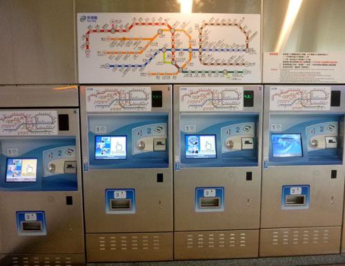 taipei subway8.jpg