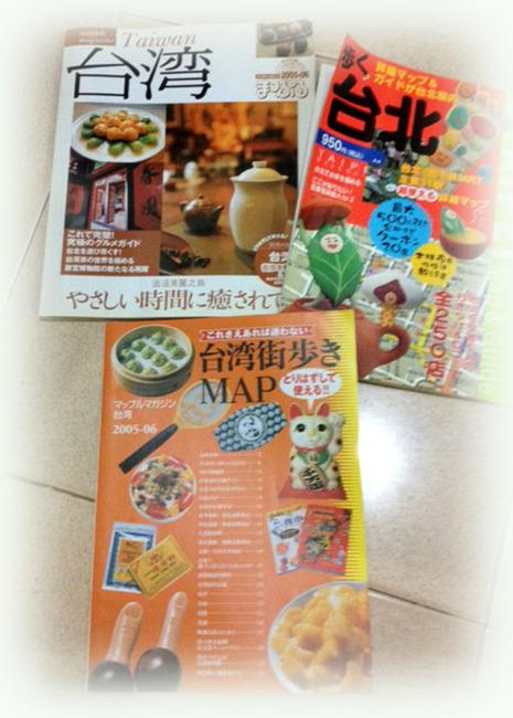 taiwan guide.jpg
