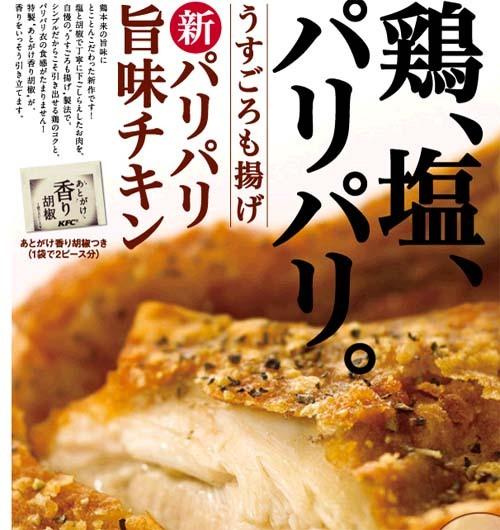 tori shioのコピー.jpg